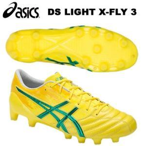 サッカー スパイク アシックス DSライト X-FLY 3 TSI748-0338 asics 送料無料 suncabin