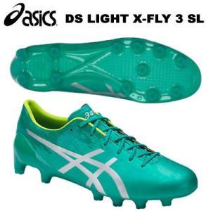 サッカースパイク アシックス DSライト X-FLY 3 SL TSI749-3893 asics suncabin