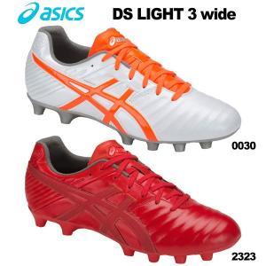 サッカー スパイク アシックス DSライト 3 wide T...