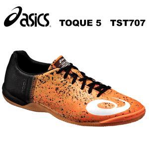 フットサル シューズ アシックス TOQUE 5 サッカー トレシュー トッキ TST707 3001 asics インドア 屋内 体育館|suncabin