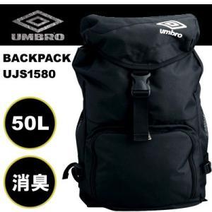 アンブロ バックパックL UJS1580 umbro スポーツバッグ|suncabin