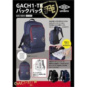 バックパック アンブロ GACH-1-TR UJS1604 umbro リュック スポーツ バッグ|suncabin