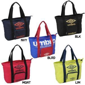 コンパクトバッグ アンブロ ベーシック トート UJS1646 umbro スポーツ バッグ 買い物 袋 収納|suncabin