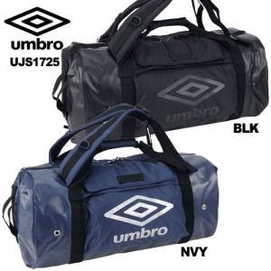 バックパック アンブロ クローゼットバッグパック L UJS1725 umbro リュック ボストン スポーツ バッグ|suncabin