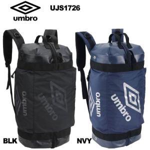 バックパック アンブロ クローゼットバッグパック M UJS1726 umbro リュック スポーツ バッグ|suncabin