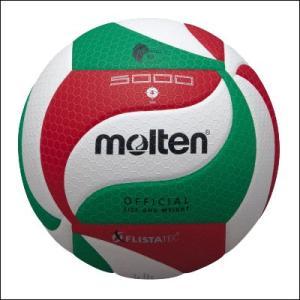 モルテン バレーボール4号球 フリスタテックバ...の関連商品3