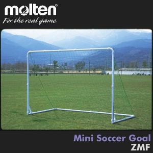 モルテン 簡易ミニサッカーゴール(2台セット) ZMF サッカーゴール suncabin