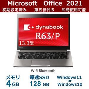 中古パソコン ノートパソコン  Microsoftoffice2019/4G/SSD128G Win...