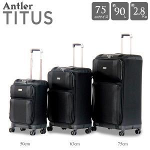 1914年創設。英国の老舗ブランド「アントラー」 革新的なスーツケースを世に送り続けています。  ■...