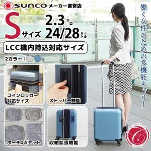 182b8b1b7f スーツケース Sサイズ 機内持ち込み サンコー 軽量 Ruberica Carry 小型 24-28L/39cm/2.3kg HSZ1-39