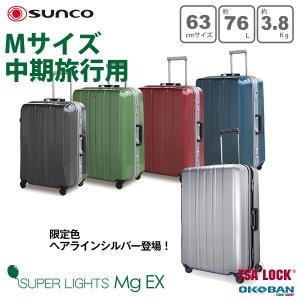 サンコー] SUNCO SUPER LIGHTS M...
