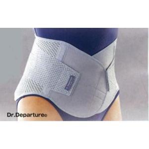 Dr.Departure お医者さんのコルセット 送料無料・粗品プレゼント|sundance