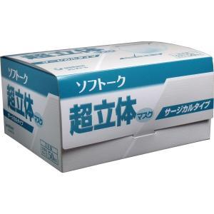 ユニ・チャーム ソフトーク超立体マスクサージカルタイプ 大きめ50枚 51047 sundance