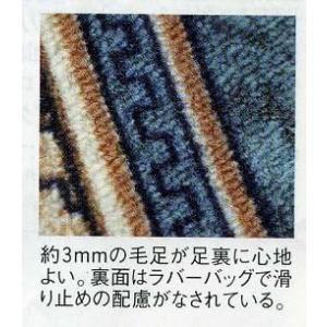 階段用ステップマット14枚組 【送料無料】粗品プレゼント|sundance|03