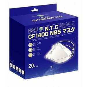 CF1400 N95 マスク (20枚組)|sundance
