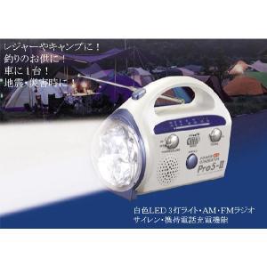 手動発電ライトPRO5-2 プロファイブ2 ラジオ携帯充電付き|sundance
