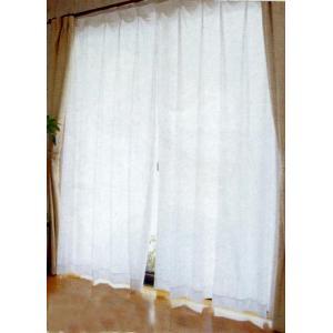 断熱ミラーカーテン(2枚セット)                 100×228cm|sundance