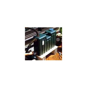 雨水タンク エコタンク 50リッター 送料無料・粗品プレゼント|sundance
