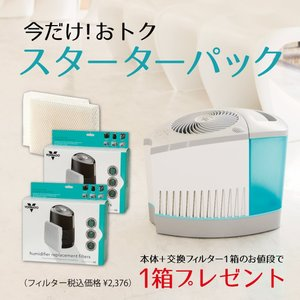 【お得なセット品3】Vornado Evap3-JP white&交換用フィルター2箱入り ボルネード気化式加湿器Evap3-JPスターターパック|sundance
