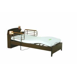 ベッド 介護ベッド 自立支援シリーズ RUMIE ルミエ α2.2 2モーター、棚付きタイプ ダークブラウン色 シングルサイズ 低反発マットレス付き|sundance