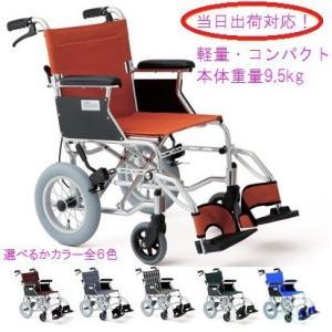 車椅子 「美和商事」介助式車いす HTB-12 ミニポン 6色|sundance