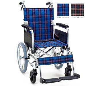 車椅子 アルミ製多機能車いす 肘跳ね上げ式セレクト70|sundance