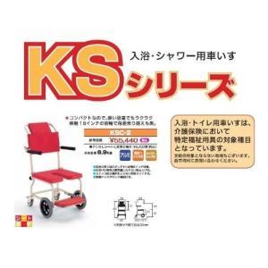 カワムラサイクル 簡易シャワー車いす KSC-2|sundance|02