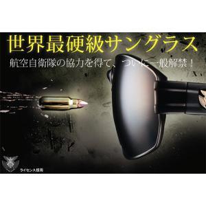 航空自衛隊エンブレム 超硬防弾サングラス 【送料無料】|sundance