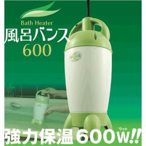 風呂バンス600|sundance