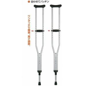 松葉杖 アルミ合金製松葉杖 2本組|sundance