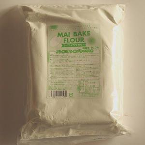 マイベイクフラワーは、100%国産のうるち米(あきたこまち)を超微粉砕した米粉に、アルファ化した米粉...