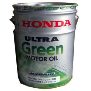【HONDA】ハンプシナジー・ULTRA GREEN エンジンオイル 20L|sunday-mechanic