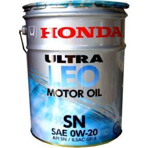 【HONDA】ハンプシナジー・ULTRA LEO エンジンオイル 20L API:SN (0W-20) ILSAC GF-5|sunday-mechanic