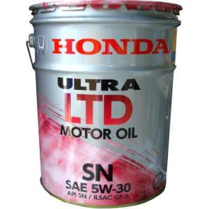 【HONDA】ハンプシナジー・ULTRA LTD エンジンオイル 20L API:SN (5W-30) ILSAC GF-5|sunday-mechanic