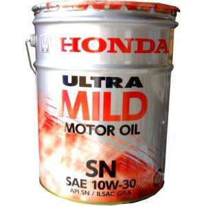 【HONDA】ハンプシナジー・ULTRA MILD エンジンオイル 20L API:SN (10W-30) ILSAC GF-5|sunday-mechanic