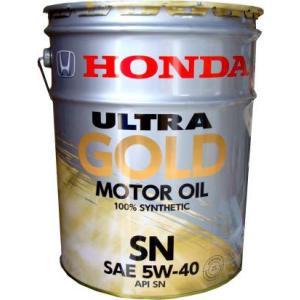 【HONDA】ハンプシナジー・ULTRA GOLD エンジンオイル 20L API:SN (5W-40)|sunday-mechanic
