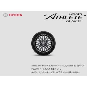 CROWN ATHLETE  (2014/07〜用) 純正アルミホイール 18x8J (ダーク)セット 42611-30D50|sunday-mechanic