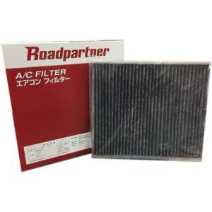 RXハイブリッド 〈2GRFXE〉 (GYL10/15/16 97/04〜用) Roadpartnerエアコンフィルター 1PT8-61-J6X|sunday-mechanic