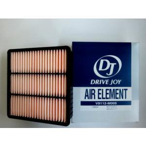 エアトレック 〈4G69〉 [MIVEC] (CU5W 2004/01〜2005/10用) エアエレメント V9112M005|sunday-mechanic
