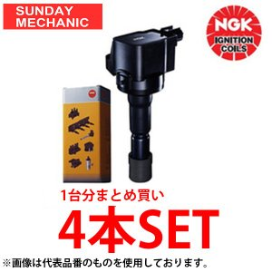 アルファード 〈2AZ-FE〉 (ANH10W/15W 2005/11〜2008/05用) NGK製 イグニッションコイル U5052 4本セット|sunday-mechanic