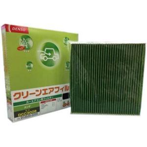 AQUA 〈1NZ-FXE〉 [HYBRID] (NHP10 2011/12〜用) DENSO製 エアコンフィルター 014535-0910|sunday-mechanic