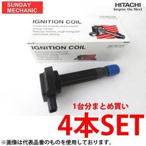 アベンシス 〈1AZ-FSE〉 (AZT250/250W/255/255W 2003/10〜2008/12用) 日立製 イグニッションコイル U13T04-COIL 4本セット|sunday-mechanic