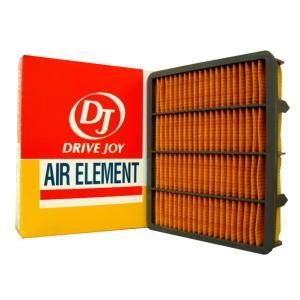 キャリィトラック 〈F6A〉 [C/#:〜213259] (DC51B 1991/09〜1993/03用) エアエレメント V9112S201|sunday-mechanic
