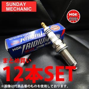 センチュリー 〈1GZ-FNE〉 (GZG50 2003/01〜用) NGK イリジウムMAXプラグ BKR5EIX-P 12本セット|sunday-mechanic