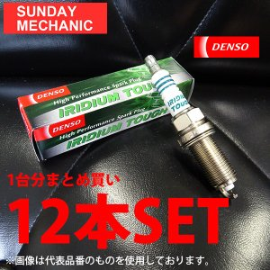 センチュリー 〈1GZ-FNE〉 (GZG50 2003/01〜用) DENSO製 イリジウムタフプラグ V91105501(VK20T) 12本セット|sunday-mechanic