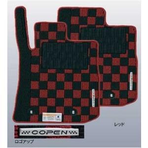 COPEN  (LA400K 15/06〜用) カーペットマット(高機能タイプ) 08210-K238# ★パーツクリーナープレゼント sunday-mechanic