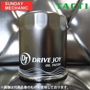 コペン 〈JB-DET〉 (L880K 2010/08〜2012/08用) オイルエレメント V91110026 sunday-mechanic