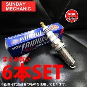エクリプス 〈6G72〉 (D53A 2004/10〜用) NGK イリジウムMAXプラグ BKR6EIX-P 6本セット sunday-mechanic