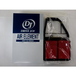 エディックス 〈D17A〉 (BE1/BE2 2004/07〜用) エアエレメント V9112H034 sunday-mechanic