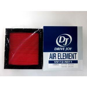 フェアレディZ 〈VQ35HR〉 (HZ33/Z33 2007/01〜2008/12用) エアエレメント V9112N011 X2|sunday-mechanic